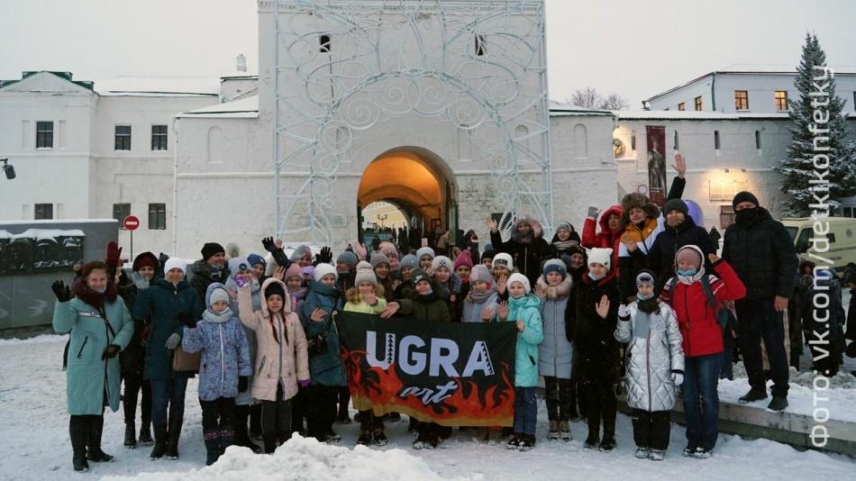 УГРА-арт0111.jpg