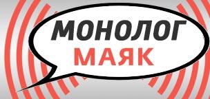 monolog.jpg