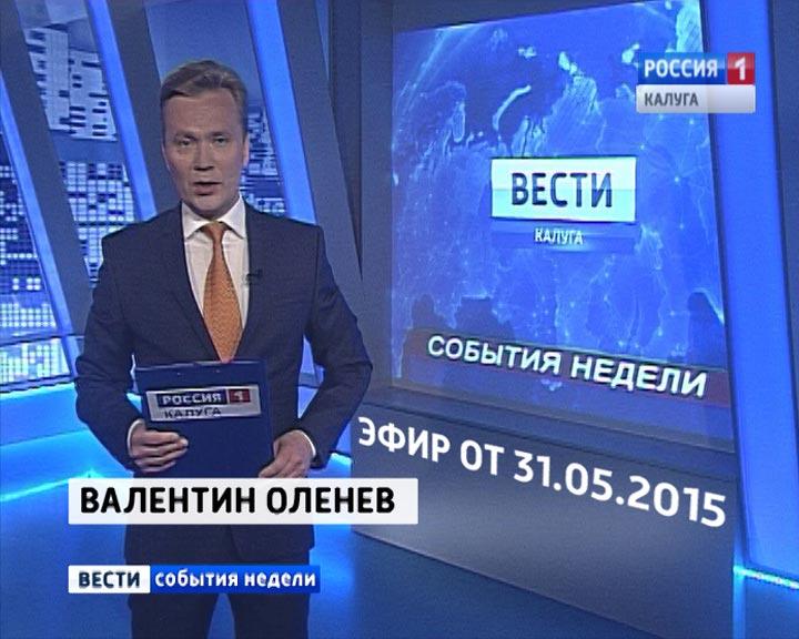 Новости для мигрантов из молдовы 2017