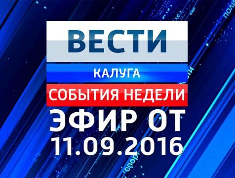 Последние политические новости украины за сегодня