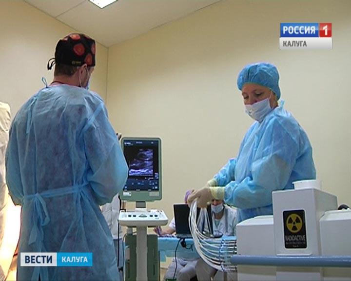 Обнинск онкологический центр монолог онкологии врачи
