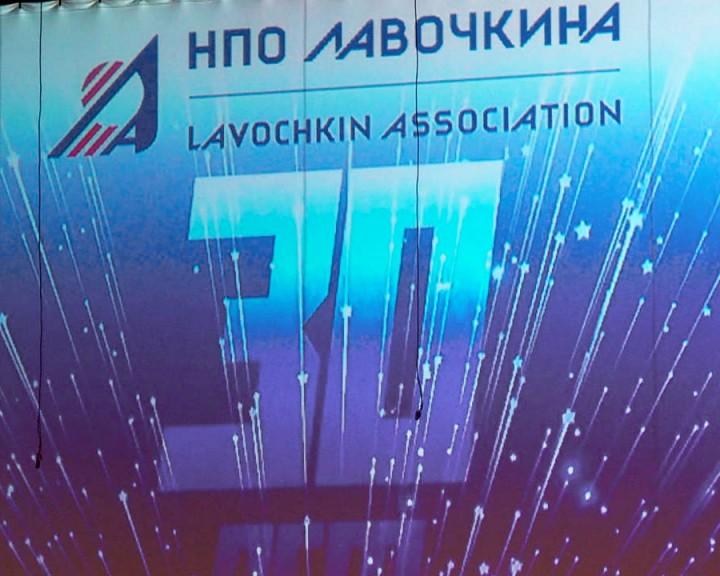 lavochkina30let1031.jpg