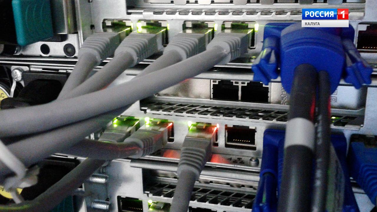 К 2023 году всё население региона получит доступ к высокоскоростному Интернету