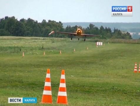 III Открытый Чемпионат Калужской области набирает высоту