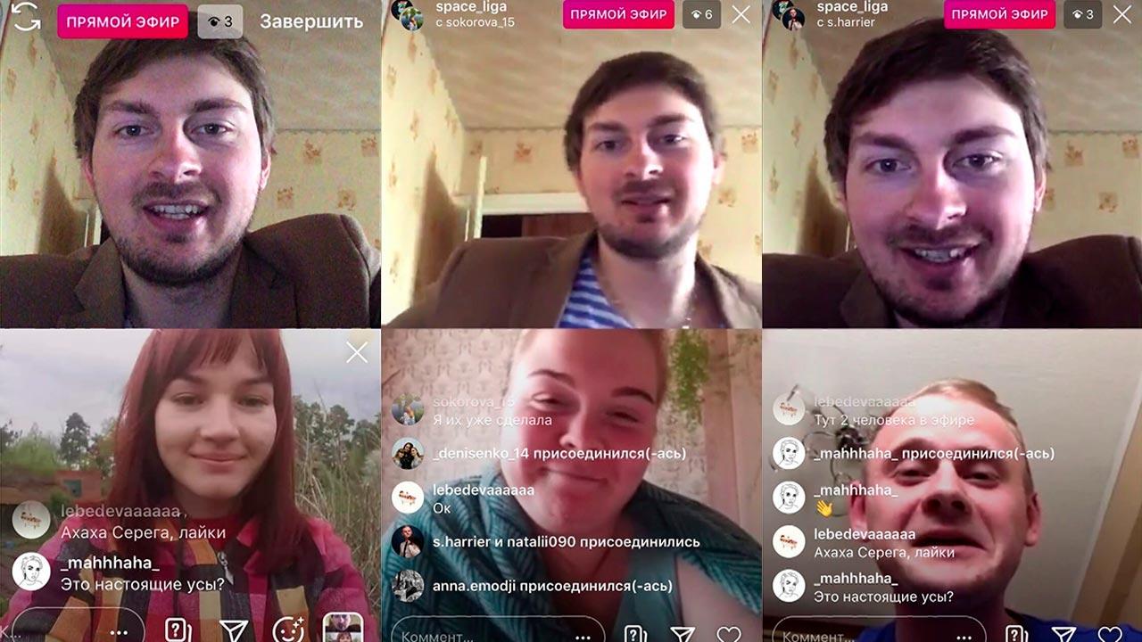 Калужская открытая Юниор-лига КВН впервые состоялась на просторах интернета