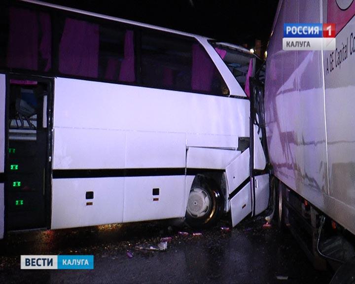 вольво и автобус столкнулись под калугой