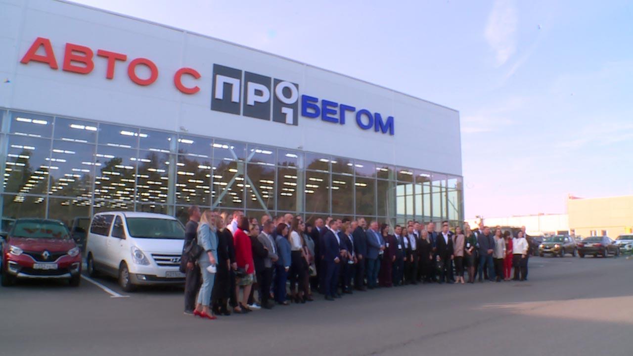 Обнинский центр предлагает новый формат продажи доступных авто