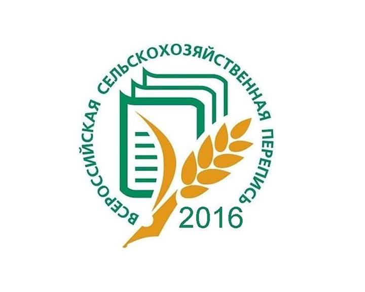 ВБашкирии закончилась  Всероссийская сельскохозяйственная перепись