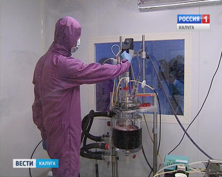 Единое в русском институте «чистое помещение» открылось вКалужской области