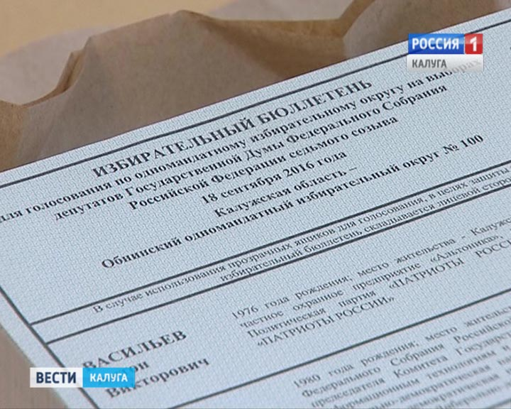 Напечать бюллетеней для выборов вИркутской области использовали 40 тонн бумаги