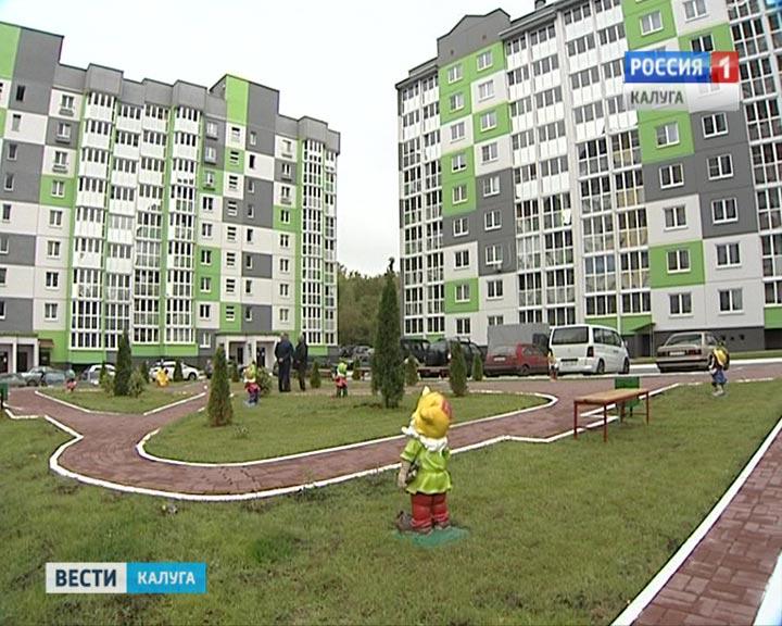 Белорусские кварталы раскрываются вКалужской области