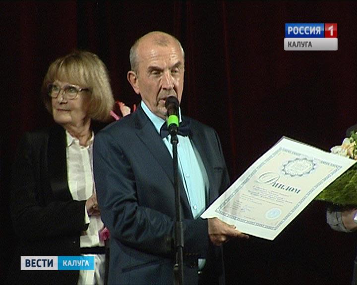 Рыбинский актёр получил награду фестиваля старейших театров РФ