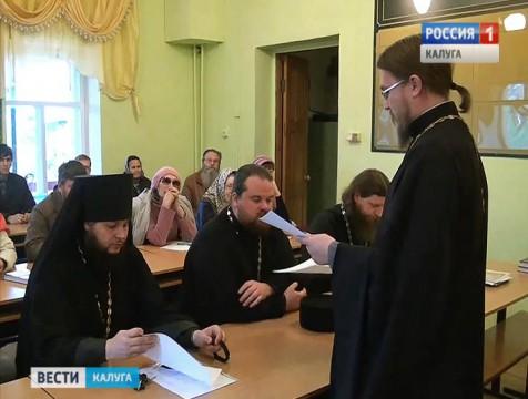 В Козельске и Людиново открылись вечерние богословские школы