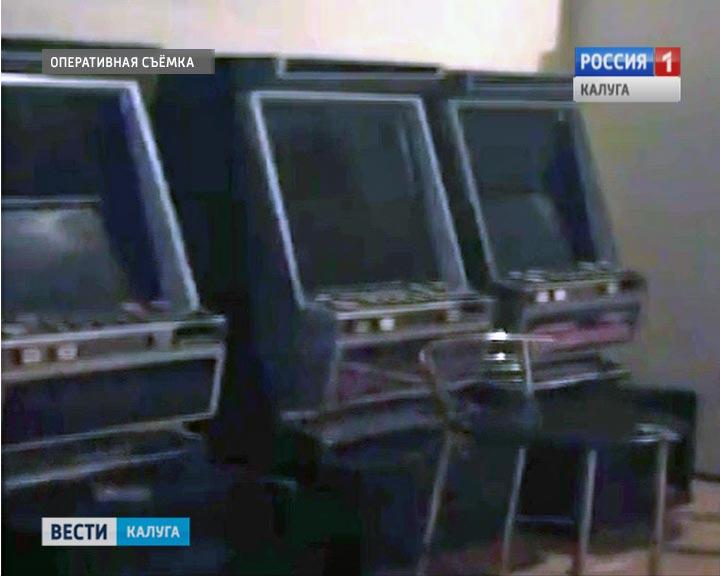 Игровые автоматы малоярославец автоматы игровые играть бесплатно слоты