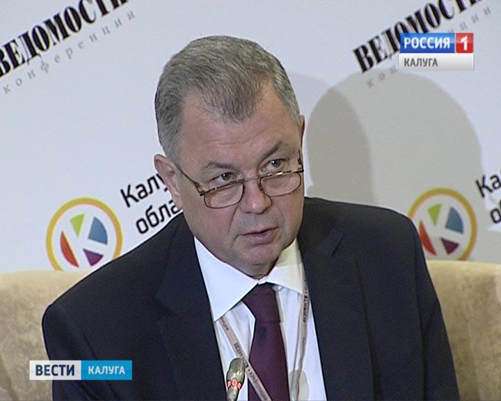 Артамонов сказал о вероятном строительстве 2-го шинного завода вКалуге