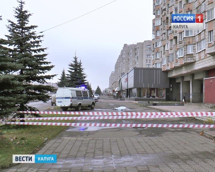 Стали известны детали смерти подростка вКалужской области
