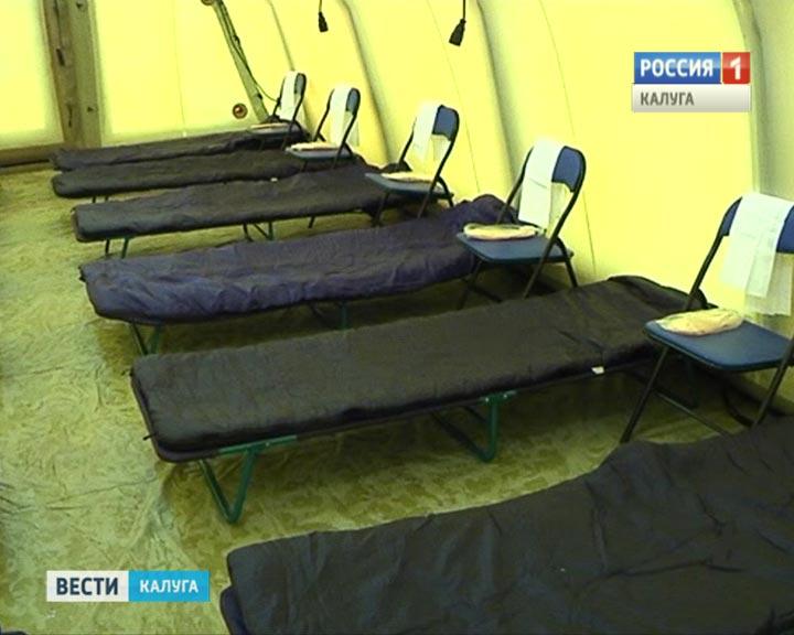 ВНовгородской области усилится метель— МЧС