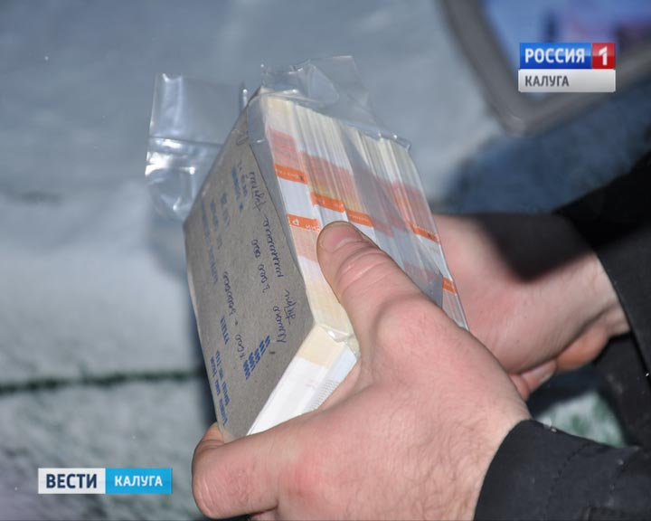 ВКалуге конкурсного управляющего МУП словили навзятке свыше 3 млн руб.