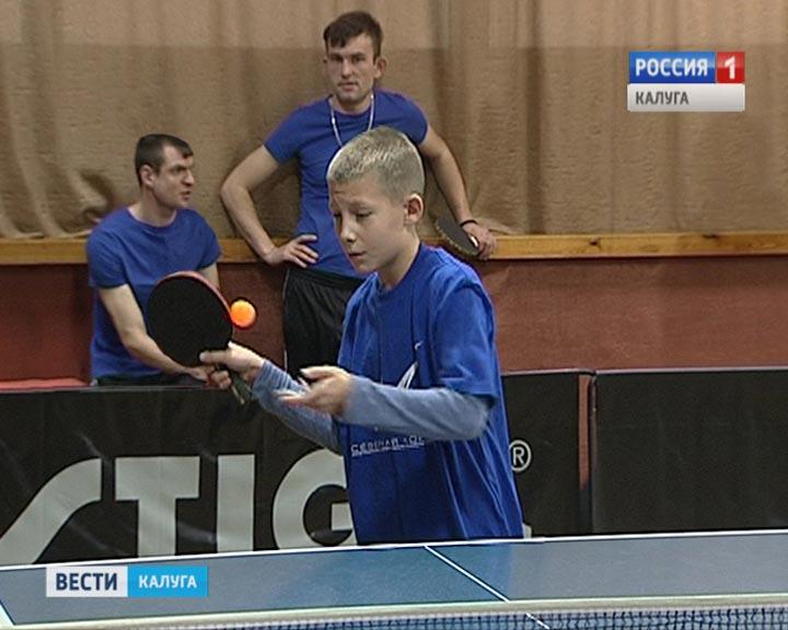 Молодежь Красногвардейского района примет участие втурнире понастольному теннису