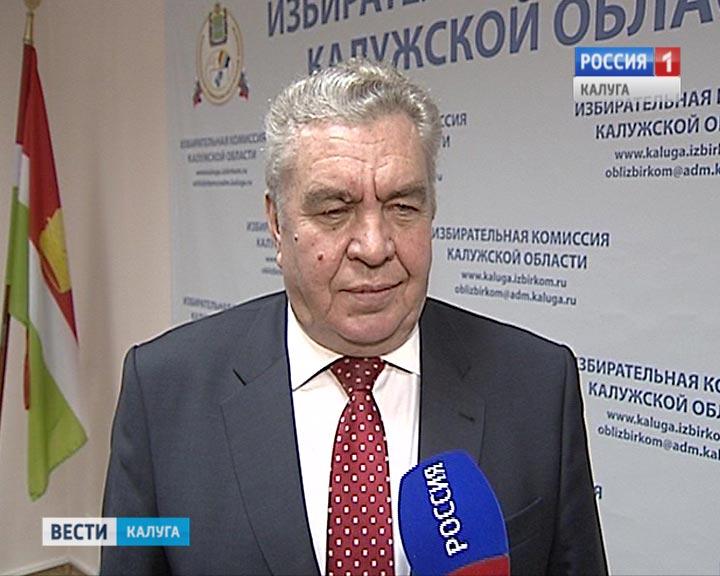 Состав Калужского облизбиркома обновили