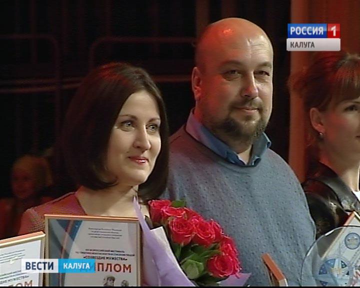 Творческая группа ГТРК Калуга получила диплом Созвездие мужества  Созвездие Мужества1 1216 jpg