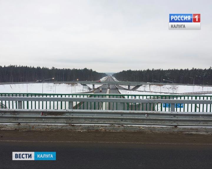 Новейшую развязку натрассе М-3 Украина открыли вКалужской области