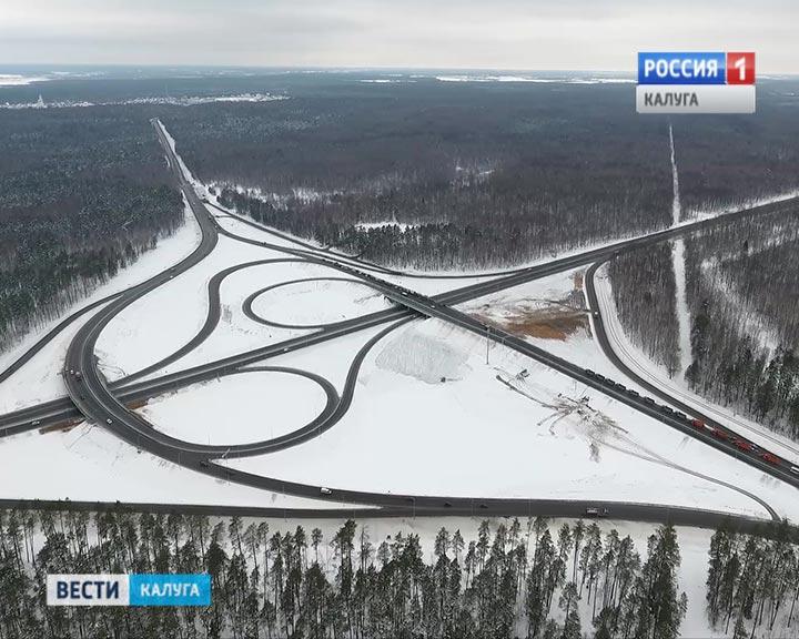 Открылось движение наразвязке на174км федеральной дороги М3 «Украина»