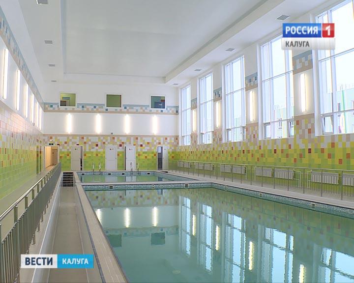 самая большая школа в россии фото