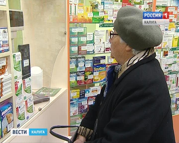 Смоленской области выделят 162 млн. руб. налекарства для льготников