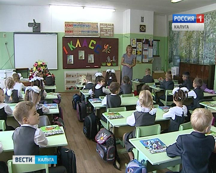 ВЯрославской области прием впервые классы стартует 1февраля