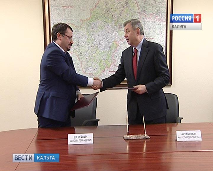 Агентство потехнологическому развитию поддержит проекты модернизации учреждений Калужской области