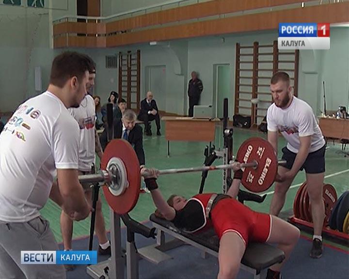Спортсмены Приангарья благополучно выступили напервенстве РФ попауэрлифтингу