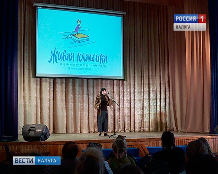 ВКраснодаре открывается краевой конкурс молодых чтецов