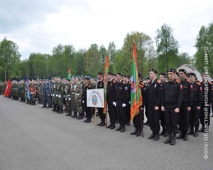 Межрегиональная военно-спортивная игра «Звезда-2017» стартовала вКозельске