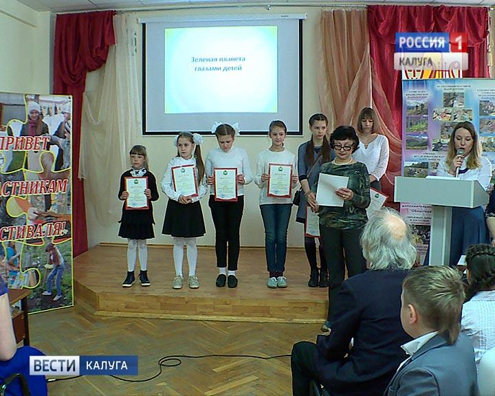 Завершился региональный этап всероссийского просветительского экологического марафона зелёная планета 2016