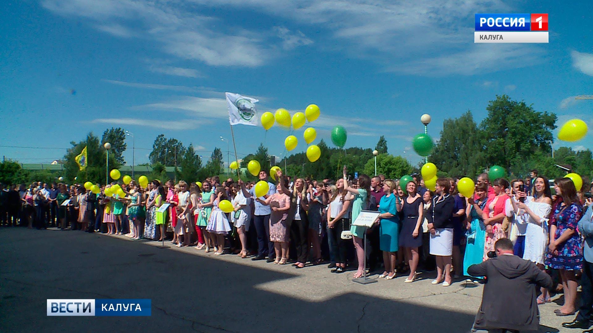 выпускников сельхозакадемии получили дипломы о высшем  Вручение дипломов МСХА1 0703 jpg ГТРК Калуга