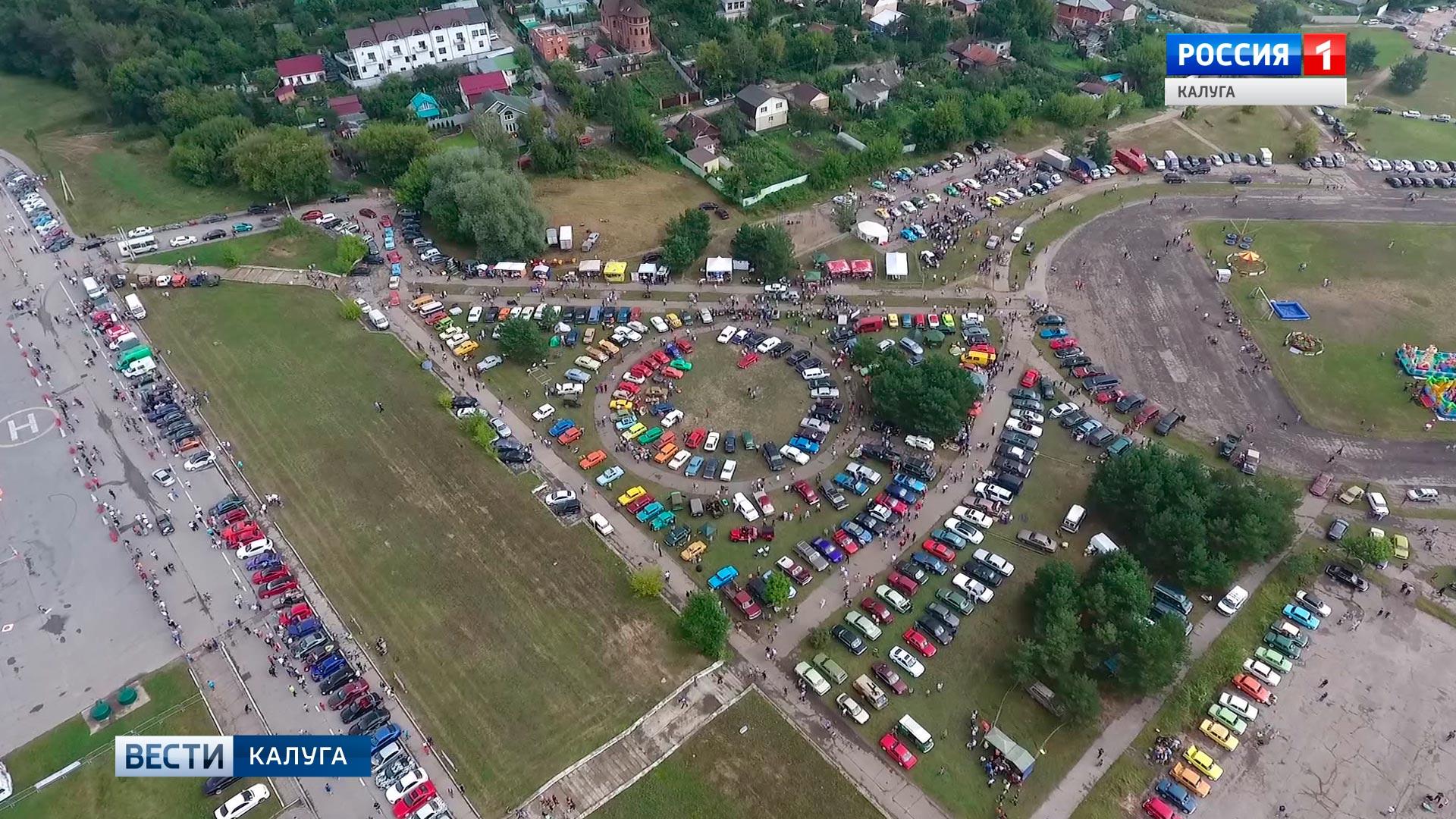 ВКалуге пройдёт автомобильный фестиваль Автострада