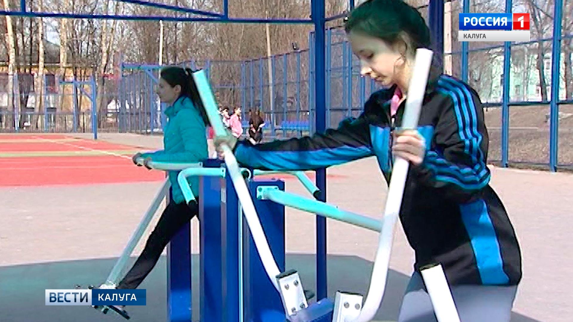 Чечня возглавила рейтинг приверженности населения здоровому стилю жизни