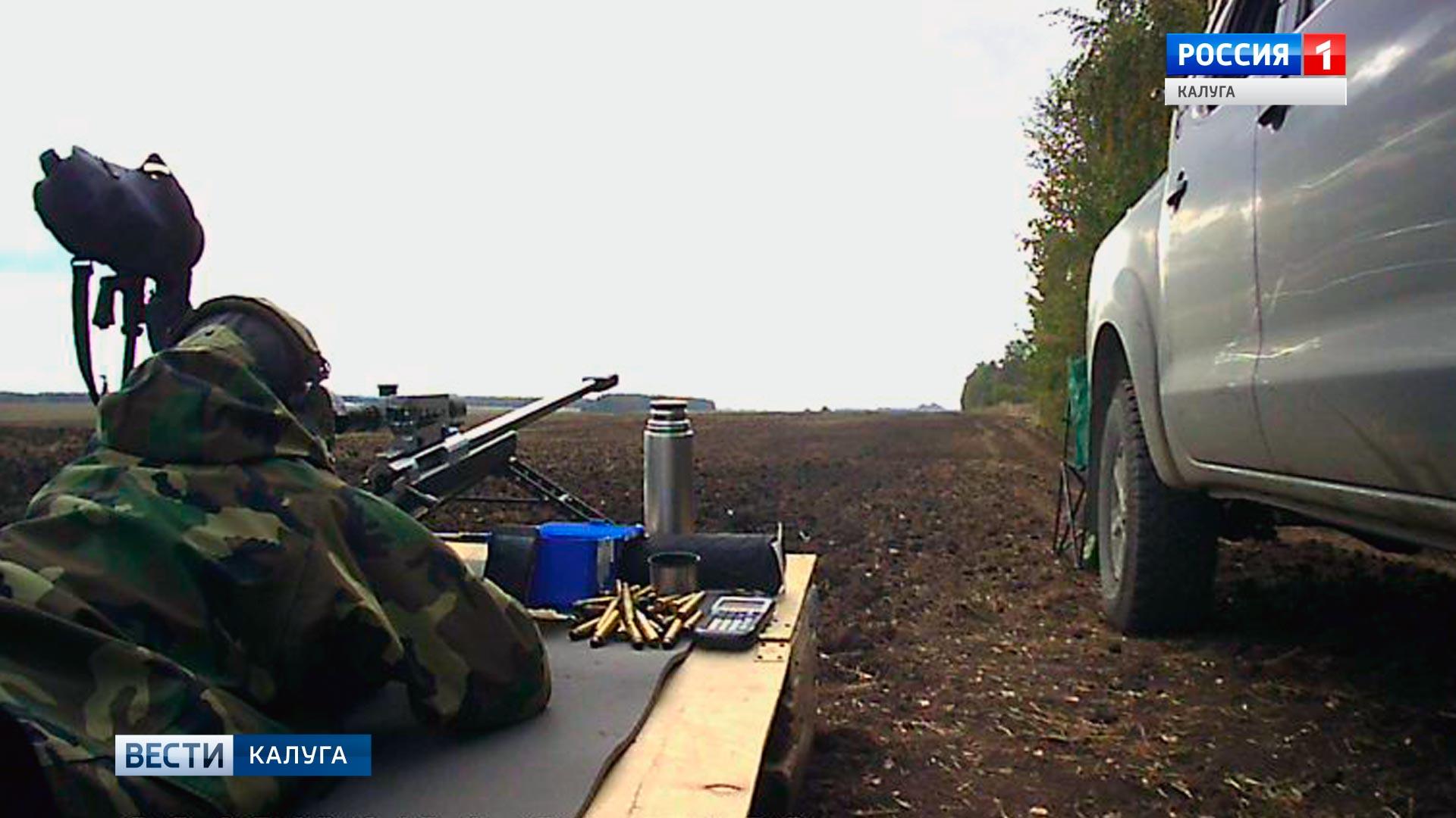 Новый мировой рекорд подальности стрельбы установили тарусские инженеры