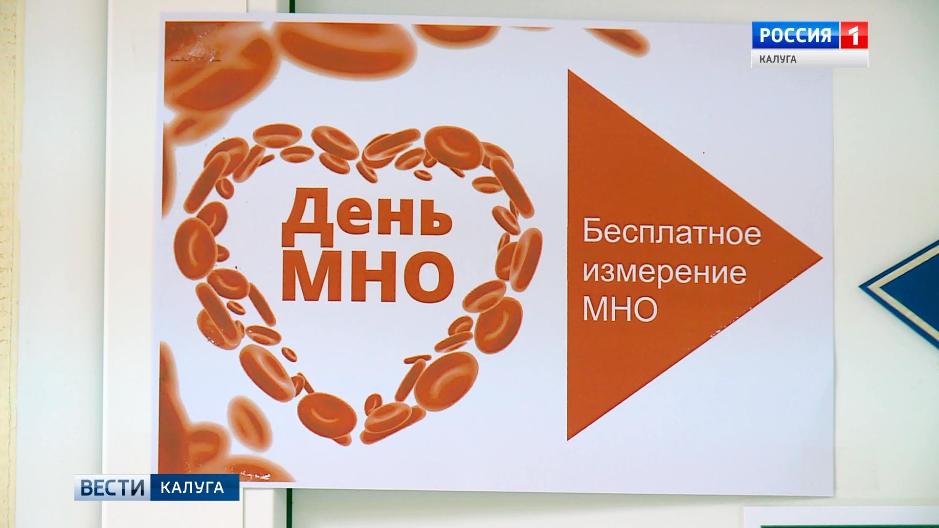 ВоВсемирный день борьбы стромбозом жителям региона проверили свёртываемость крови