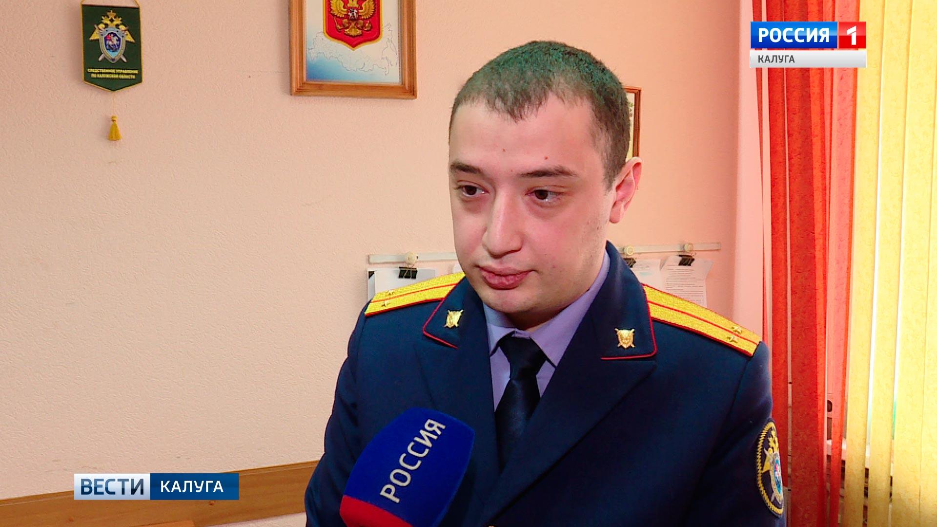 ВКалуге после смерти ребенка отпневмонии возбудили уголовное дело