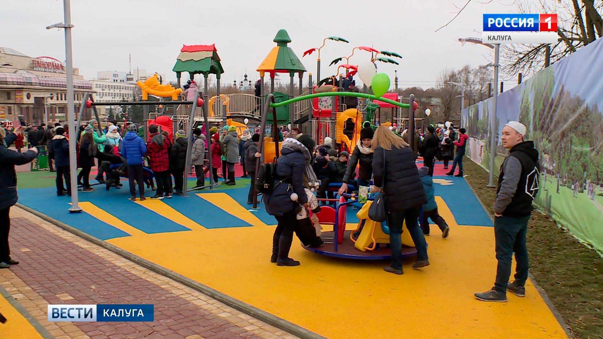 Новый парк построили вКалуге наместе прежнего центрального рынка