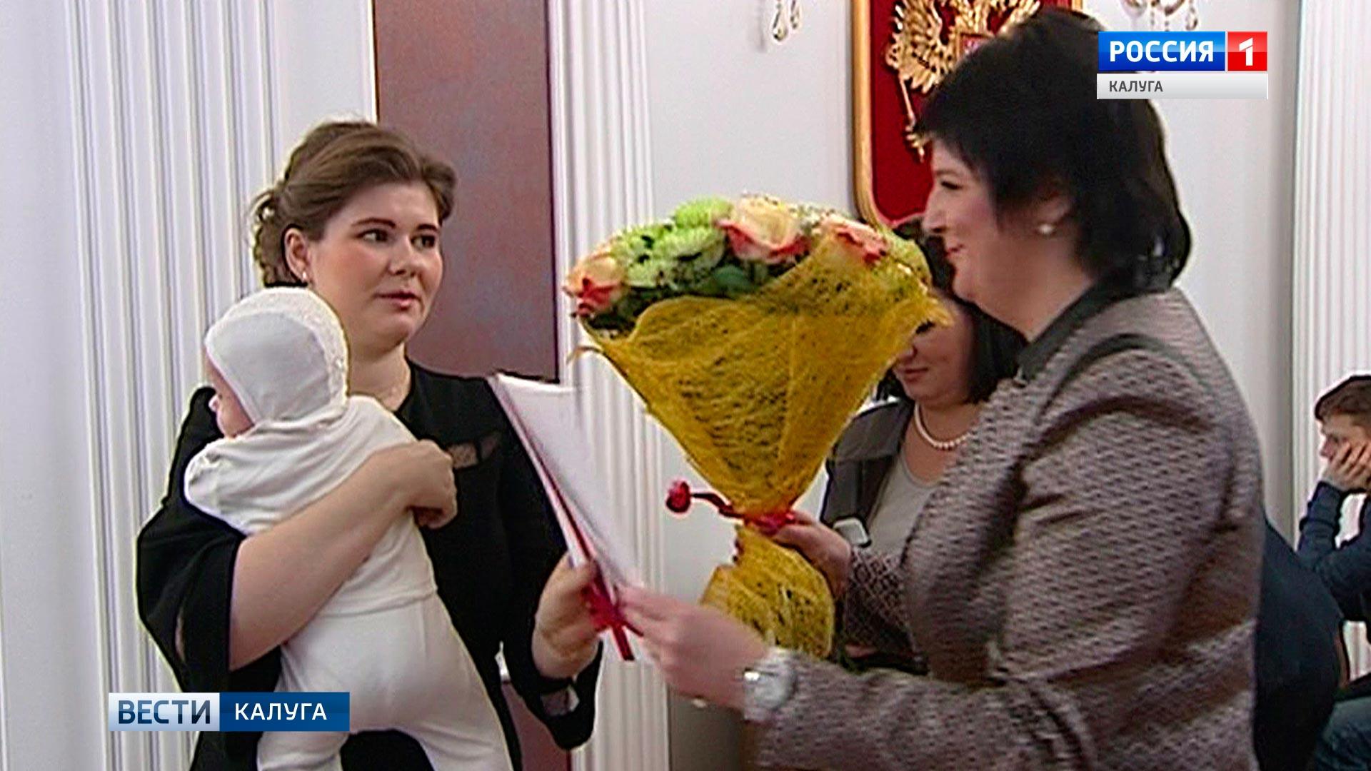 День россии история праздника  для детей