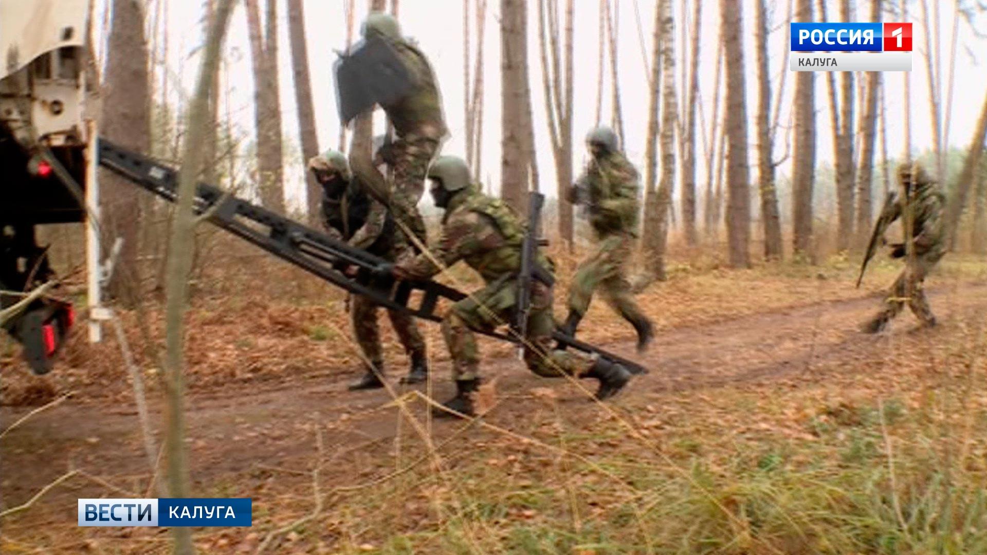 Оперативный штаб УФСБ поКалужской области провёл учения