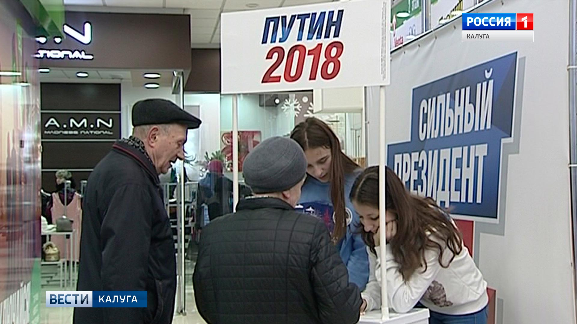 Крым впервый раз учавствует ввыборах президента Российской Федерации