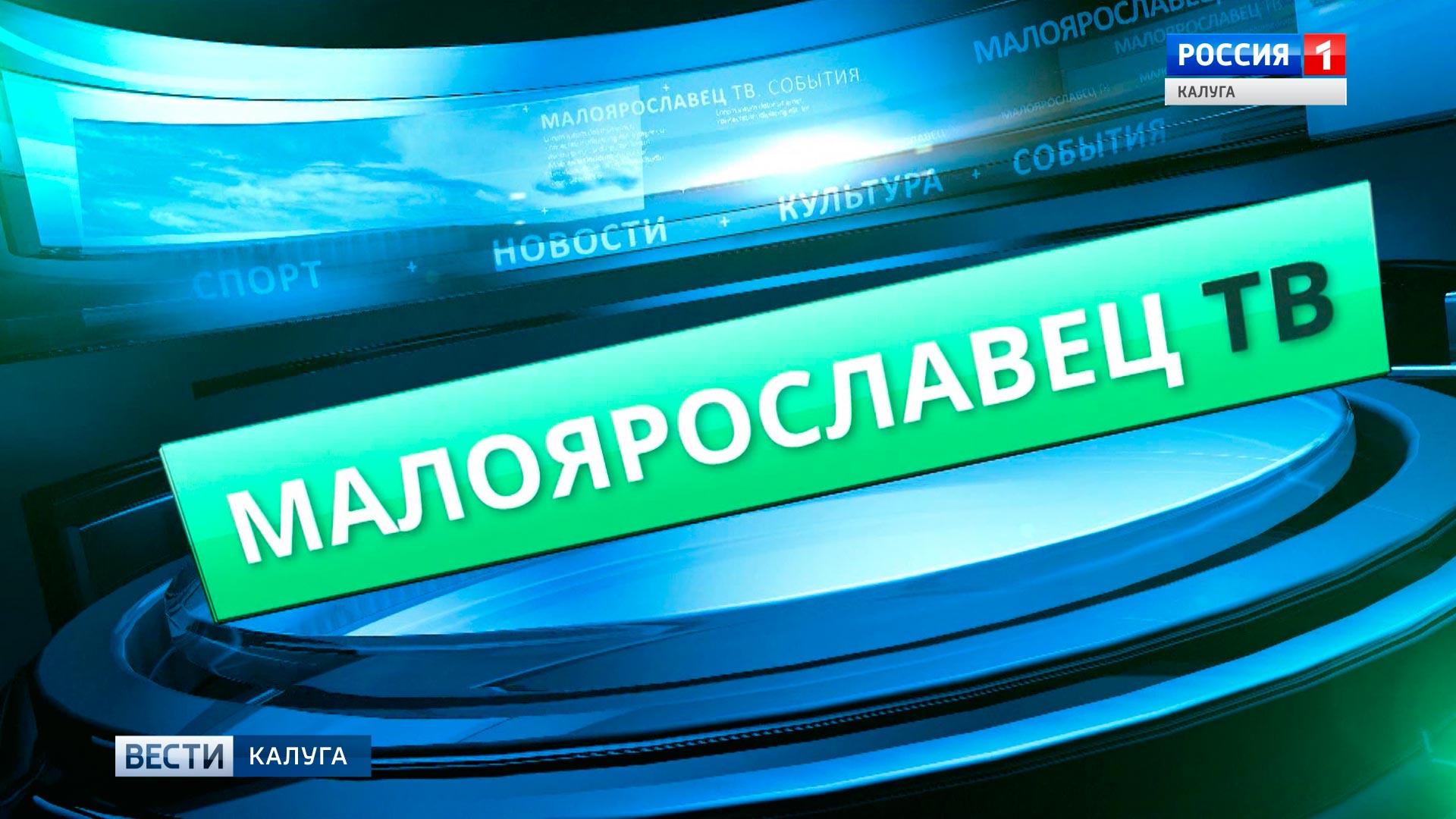 Телекомпания «МКТВ» пять лет в эфире