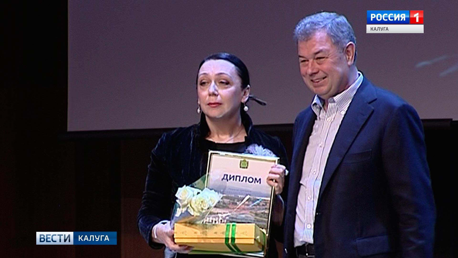 ГТРК «Калуга» заняла первое место в конкурсе имени Владислава Кирюхина