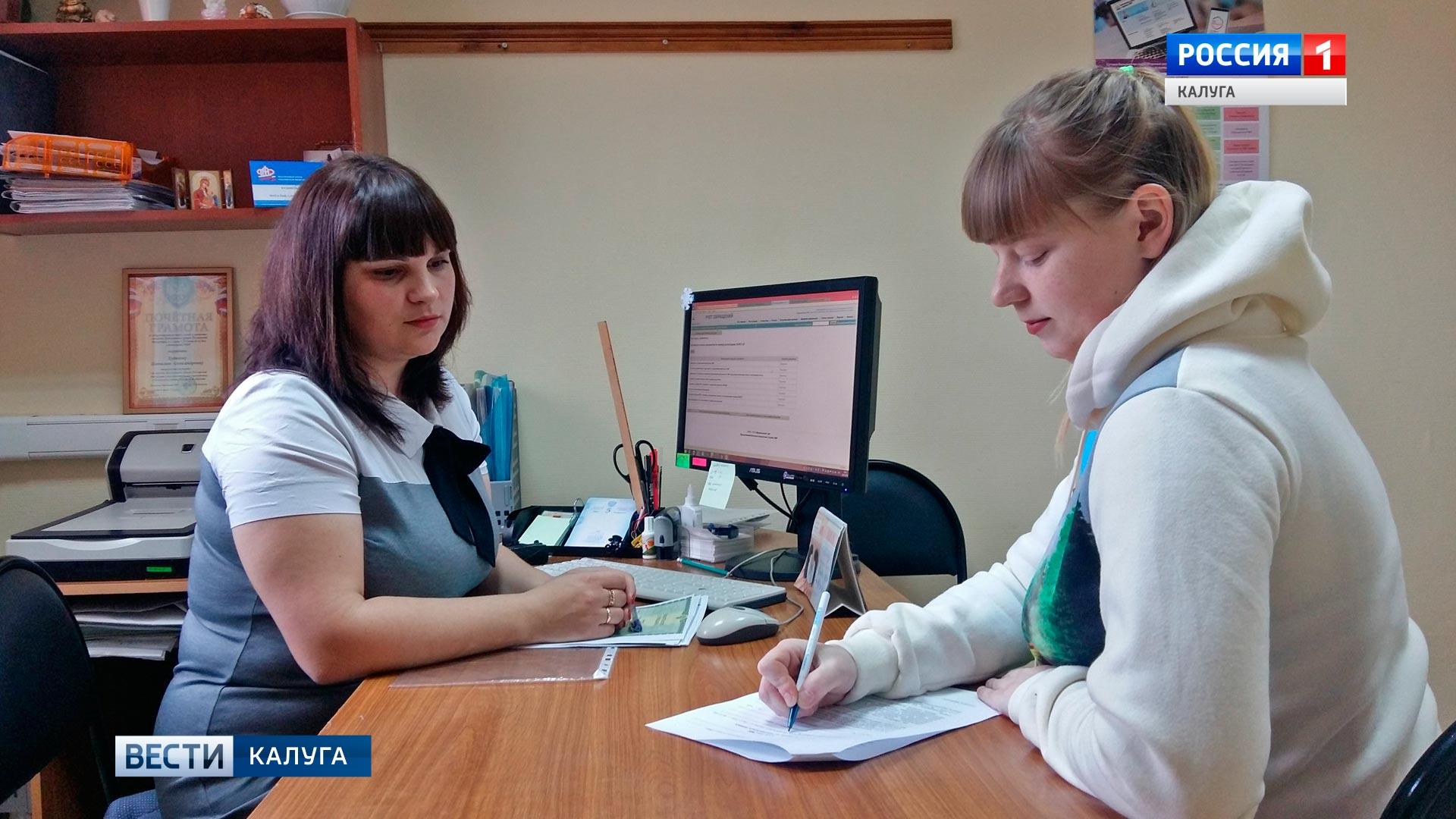 Ульяновские семьи могут оформить ежемесячные выплаты изматеринского капитала вМФЦ