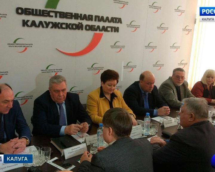 18 марта наблюдатели Калужской ОП будут присутствовать на всех избирательных участках