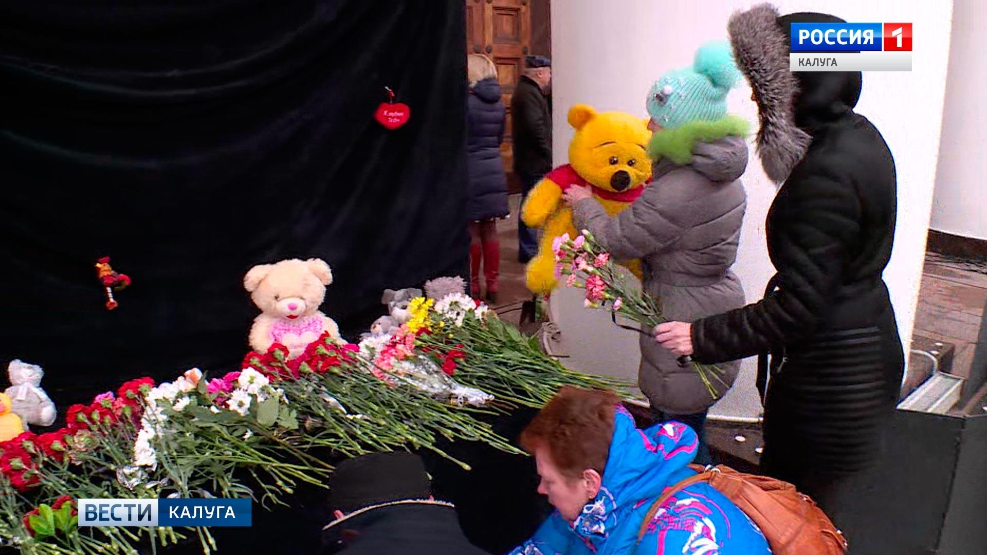 ВТвери сотни городских жителей пришли намитинг памяти жертв пожара вКемерово